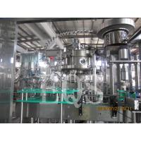 China 500BPH 304 Stainless Steel Bottle Beer Filling Machine with Twist Off Cap wholesale