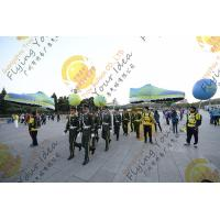China Party Decorative Inflatable Walking Helium Balloon Oxford Leather Customized wholesale