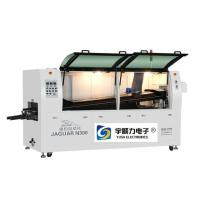 China Auto Wave Soldering Equipment , Full Process Monitoring Dual Wave Soldering Machine on sale