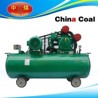 China W-0.6/10 air compressor wholesale