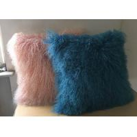 Quality Colorful Living Room Mongolian Fur Pillow Soft Warm 40 * 40cm For  Car Back for sale