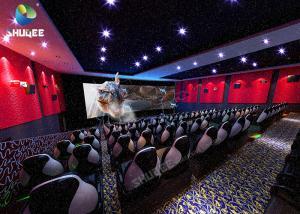 China Entertainment Fiber Glass 7D 9D Movie XD Theater wholesale