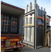 Buy cheap High Purity 99.9%-99.999% Anhydrous Hydrogen Chloride Hydrochloric Acid HCL Gas from wholesalers