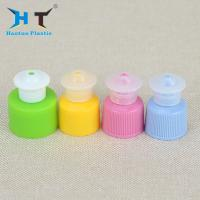 China Non Spill Plastic Push Pull Caps , Pink Green Yellow Plastic Screw Cap Covers wholesale