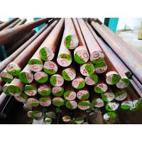 China M42 1.3247 T1 1.3355 M35 1.3243 Tool Steel Round Bar Length 3-6M For Strip Cutting Machine wholesale