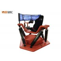 China 180° Revolvable Design Motion Car Simulator / Virtual Car Driving Simulator For Mall wholesale