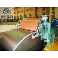 China Single Shiny  S - HTE   Red Copper Electrolytic Copper Foil For PCB ,Roll Size wholesale