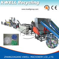 China Factory Sale PET Bottle Recycling Washing Machine, PET Flakes Hot Washing Machine on sale