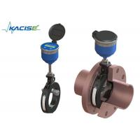 Buy cheap Quantitative Control Ultrasonic Water Meter COT Pulse Output / Irrigation Output from wholesalers