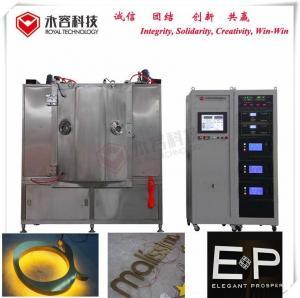 China Metal Alloy Lighting Art Word Pvd Coating Equipment / Cathodic Arc Vacuum Coating Machine on sale