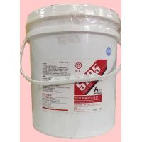 China 5295 Silicone potting compound for electronics components and parts , electrical potting compound wholesale