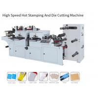 China LC-MQ350G Two Station Label Die Cutting Machine For Die Cutting And Hot Stamping 400times/min 70m/min wholesale