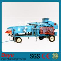 China Sesame Seed Cleaning Machine Supplier