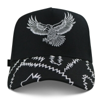 China Adults 58CM 5 Panel Baseball Cap With Letter Pattern wholesale