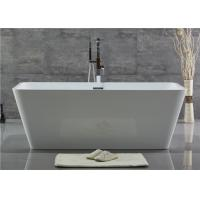 China Customized Acrylic Free Standing Bathtub With Center Position Drainer wholesale
