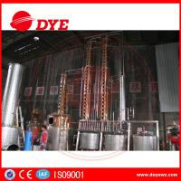 China Stainless Steel Copper Commercial Distilling Equipment Vodka Distiller wholesale