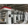 China High Speed Gravure Printing Press , Rotogravure Lamination Machine 300 M/Min Working Speed wholesale