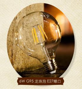 China G95 E27 6W Edison COG lamp LED Filament Bulb Light clear cover and aluminum base wholesale