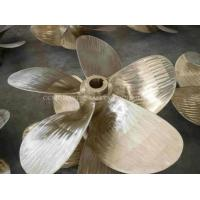 Buy cheap Marine Controllable Pitch Bronze Propeller Marine Propeller from wholesalers