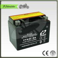 mf sealed lead acid rechargeable motorcycle battery ytx4l. Black Bedroom Furniture Sets. Home Design Ideas