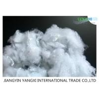 China Dyeable Rayon Staple Fiber / 2.5D X 64MM Recycled Plastic Fiber For Non Woven wholesale