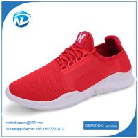 China Mesh Fabric Breathable Shoes For Couples Light Weight Walking Shoes wholesale