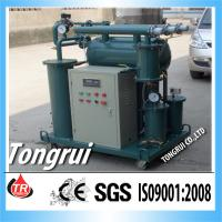 China Mobile Used Insulation Oil Purifier , Waste Oil Recycling Machine For Transformer Oil on sale