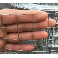 China Stainless steel 500,300,200,100,wire mesh for window screens anti-insect,filteration, on sale