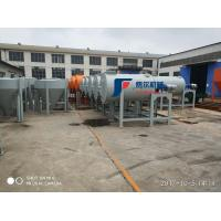 China Automatic Fertilizer Mixer Machine , Seasoning Mixer Machine OEM / ODM Available wholesale