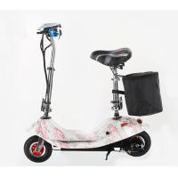 China 24V 250W White Fold Away Electric Scooter 2 Wheel Folding Power Scooter wholesale