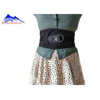 Buy cheap Adjustable Black Waist Support With Drawstring Maintain A Healthy Waist from wholesalers