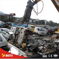 Buy cheap How to break the steel structure ,scrap steel prcessing and other applications from wholesalers