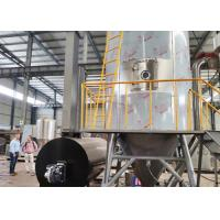 China GMP Standard Industrial Spray Dryer , Centrifugal Spray Drying Machine For Arabic Gum wholesale