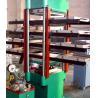 China Rubber Floor Tiles Vulcanizing Press Moulding Machine wholesale