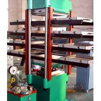 China Rubber Machinery Rubber Floor Tiles Molding Press,Rubber Molding Presses wholesale