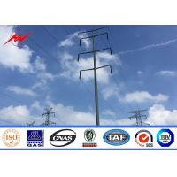 Buy cheap 40ft Hot Dip Galvanized Steel Conical electrical power utility tubular pole from wholesalers