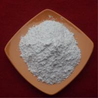 Buy cheap Levocetirizine Dihydrochloride Pharmaceutical Raw Materials 130018-87-0 For from wholesalers