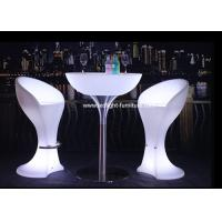 China Customized Pure White LED Light Furniture , Cordless Glowing Outdoor Furniture  wholesale