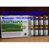 Quality Recombinant Human Interferon alpha 2b Kigtropin Growth Hormone , HGH Elisa Kit for sale