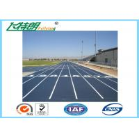 China Preformed Running Track Sports Flooring Prefabricated Athletic Track IAAF Certificated wholesale