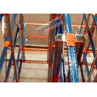 Quality Dairy Industry High Density Drive In Racking Channel Type 2000 Kg Max Capacity for sale