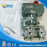 Buy cheap eja110a Model EJA110A Differential Pressure Transmitter EJA110A-DLS4A-92DA from wholesalers