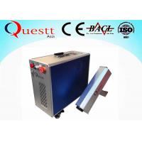 Buy cheap 60W Portable Fiber Laser Rust Removal Machine for cleaning rusty metal from wholesalers