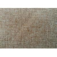 China Odorless Natural Fiber Board Moisture - Proof Good Heat And Sound Insulation wholesale