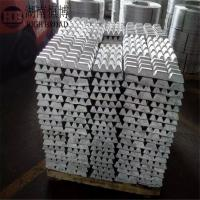 Buy cheap Magnesium AlMg50 MgAl10 Aluminium Master Alloy For Intermediate Alloy from wholesalers