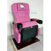 China Hello Kity Headrest Cinema Theatre Chair Iso Certification Pp Armrest  Flame Retardant Fabric wholesale