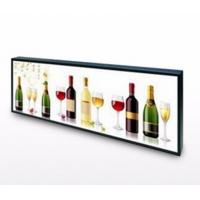 China PCAP Touch Screen Ultra Wide Stretched Displays 29'' 700cd/m2 High Brightness wholesale