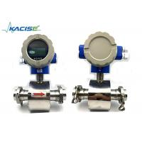 Buy cheap Wine / Alcohol Electromagnetic Flow Meter With Triclamp Sanitary Connections from wholesalers