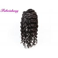 Buy cheap 200% Density 100% Natural Cuticle Aligned Front Lace Wigs / 22 Inch Curly Human from wholesalers
