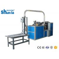 China Tea Paper Cup Disposable Paper Products Machine Hot Air System wholesale